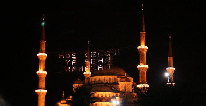 Şehr-i Ramazan