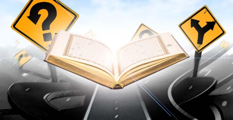Kur'an Dışında Çözüm Yok!..
